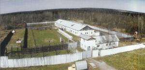 Στρατόπεδο εργασίας